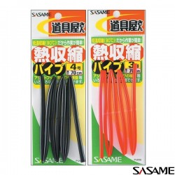 Gaine thermoretractable SASAME Shrink Pipe